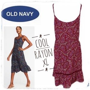 Old Navy | Fit & Flare Cami Midi Dress